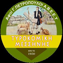 tyrokomikimessinis.gr