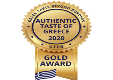 AUTHENTIC TASTE OF GREECE 2020