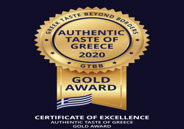 CERTIFICATE OF EXCELLENCE 2020 AUTHENTIC