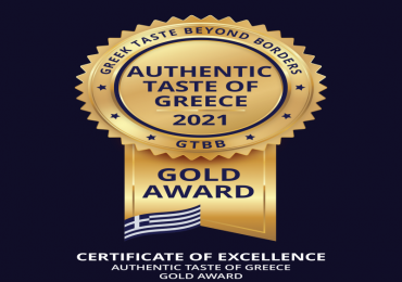 CERTIFICATE OF EXCELLENCE 2021   AUTHENTIC